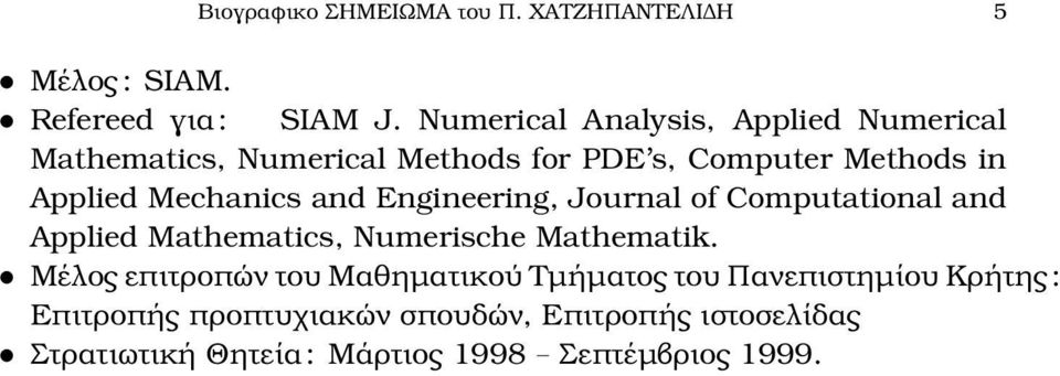 Mechanics and Engineering, Journal of Computational and Applied Mathematics, Numerische Mathematik.