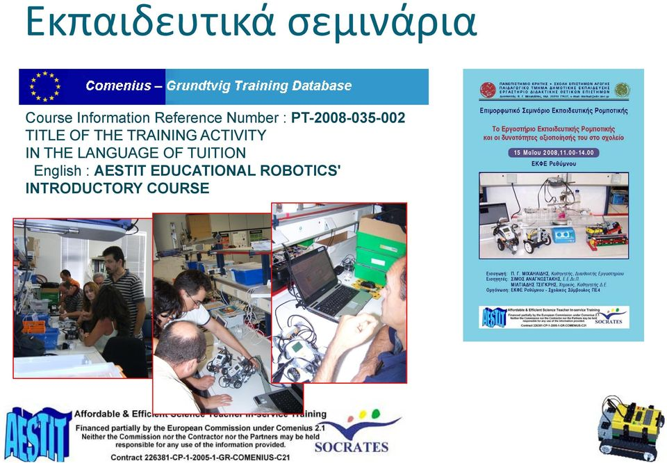 TRAINING ACTIVITY IN THE LANGUAGE OF TUITION