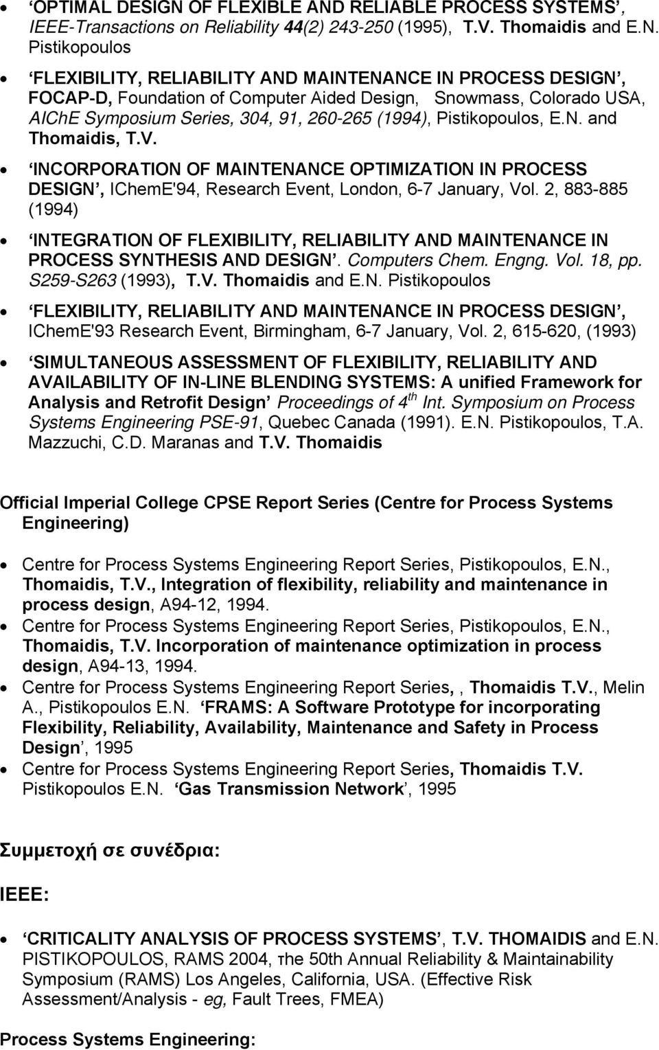 RELIABLE PROCESS SYSTEMS, IEEE-Transactions on Reliability 44(2) 243-250 (1995), T.V. Thomaidis and E.N.
