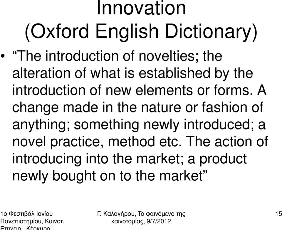 A change made in the nature or fashion of anything; something newly introduced; a novel