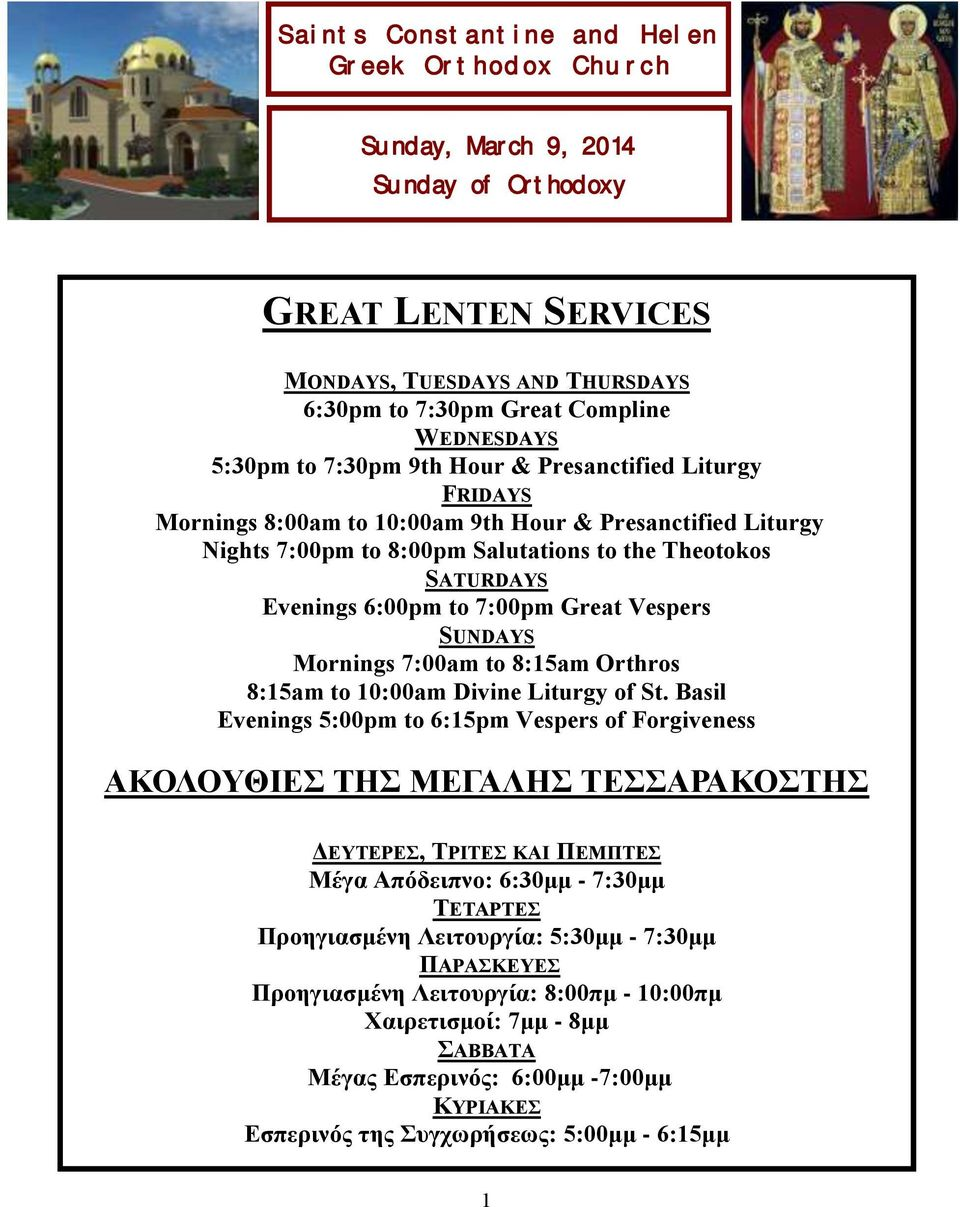 Great Vespers SUNDAYS Mornings 7:00am to 8:15am Orthros 8:15am to 10:00am Divine Liturgy of St.