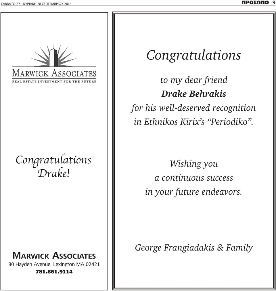 Congratulations Drake! Wishing you a continuous success in your future endeavors.