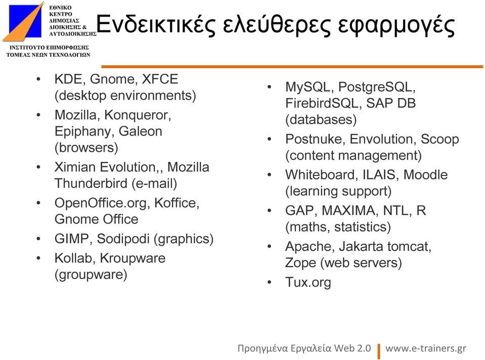 org, Koffice, Gnome Office GIMP, Sodipodi (graphics) Kollab, Kroupware (groupware) MySQL, PostgreSQL, FirebirdSQL, SAP DB