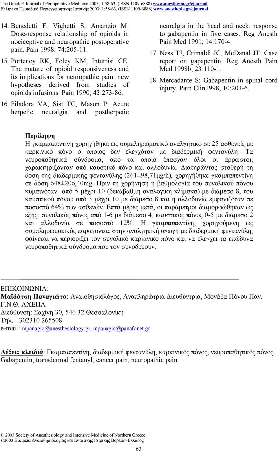 Filadora VA, Sist TC, Mason P: Acute herpetic neuralgia and postherpetic neuralgia in the head and neck: response to gabapentin in five cases. Reg Anesth Pain Med 1991; 14:170-4. 17.