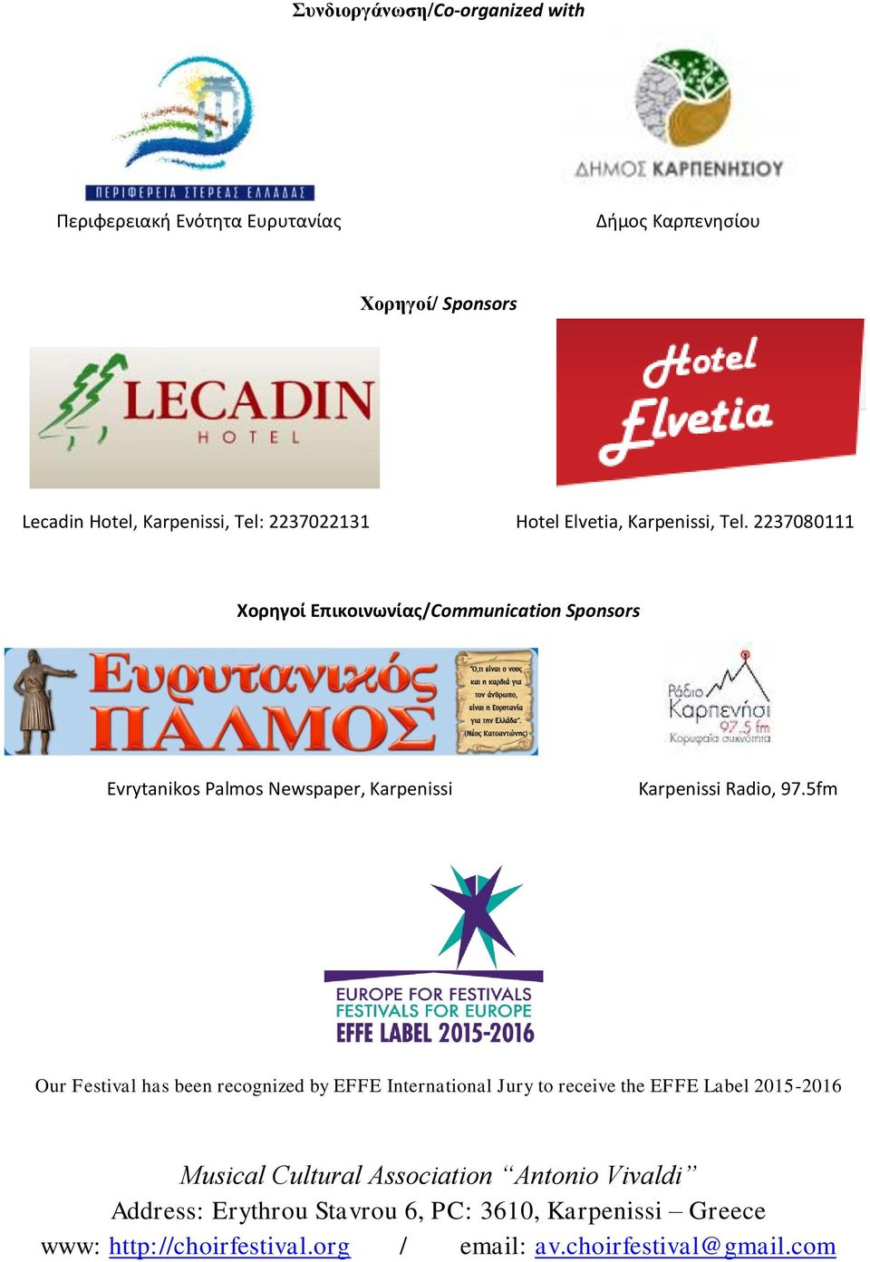 2237080111 Χορηγοί Επικοινωνίας/Communication Sponsors Evrytanikos Palmos Newspaper, Karpenissi Karpenissi Radio, 97.