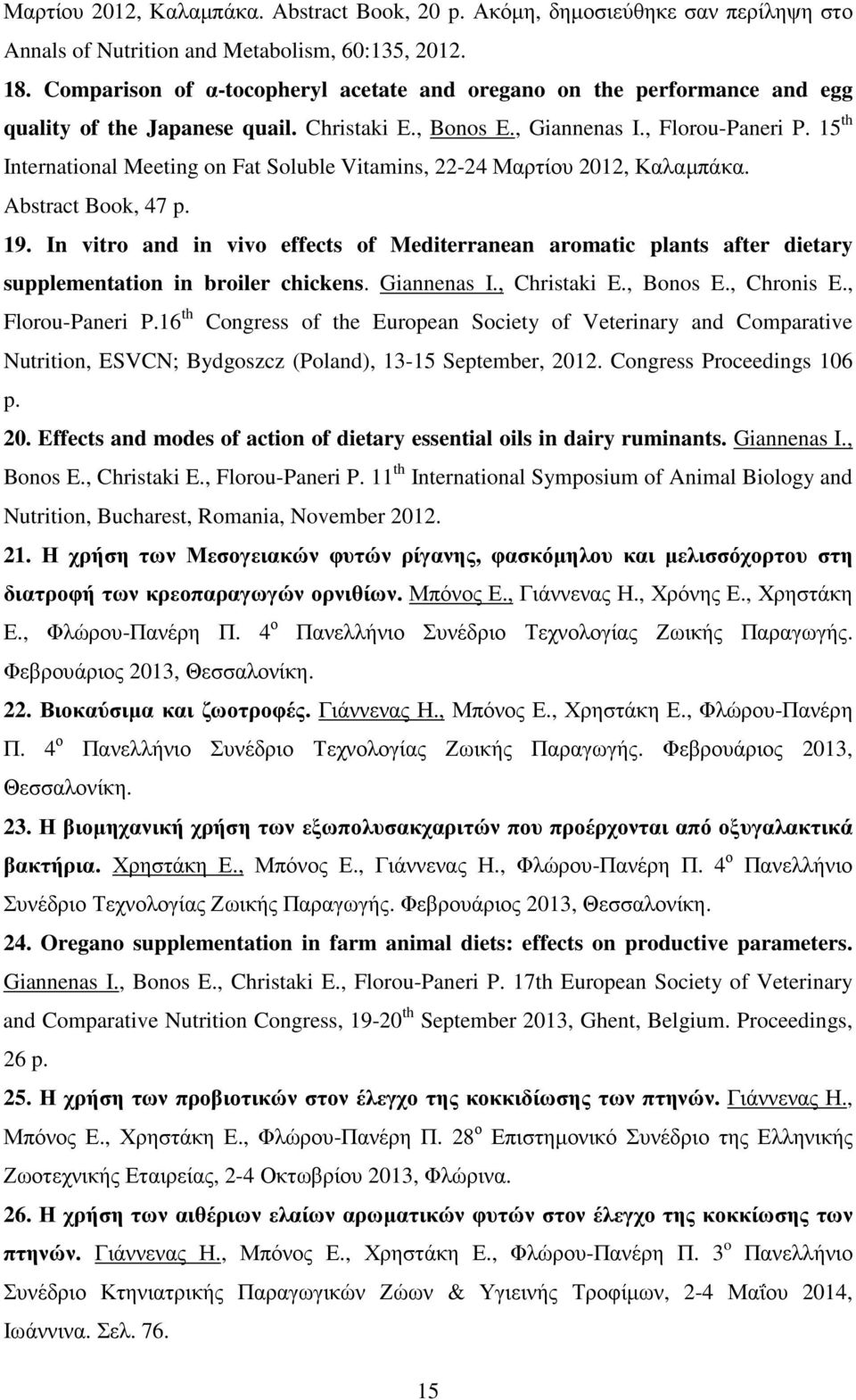 15 th International Meeting on Fat Soluble Vitamins, 22-24 Μαρτίου 2012, Καλαµπάκα. Abstract Book, 47 p. 19.