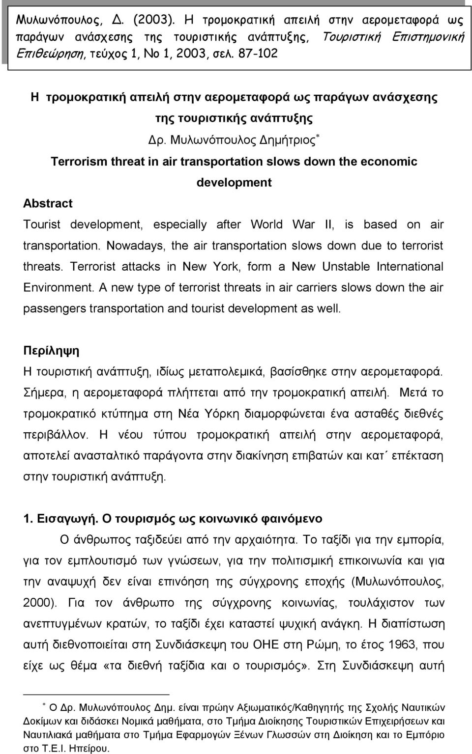 Μυλωνόπουλος Δημήτριος Terrorism threat in air transportation slows down the economic development Αbstract Tourist development, especially after World War II, is based on air transportation.
