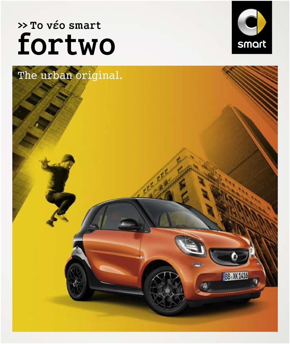 fortwo The