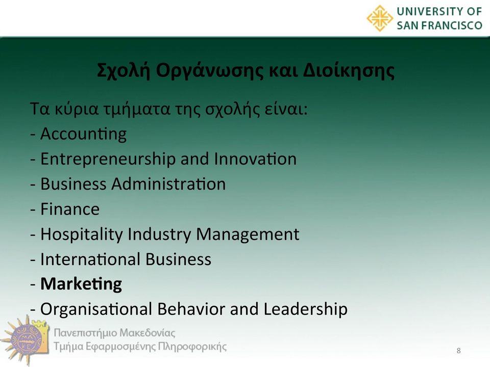 Administrakon - Finance - Hospitality Industry Management -