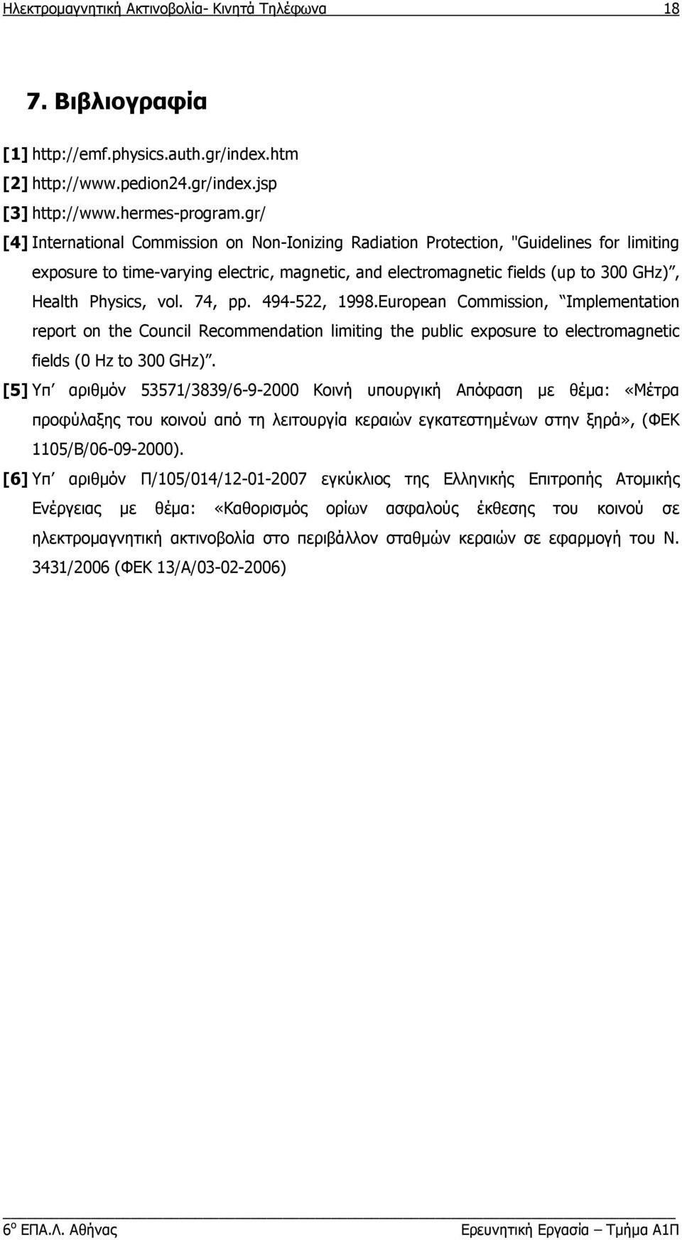 Physics, vol. 74, pp. 494-522, 1998.European Commission, Implementation report on the Council Recommendation limiting the public exposure to electromagnetic fields (0 Hz to 300 GHz).