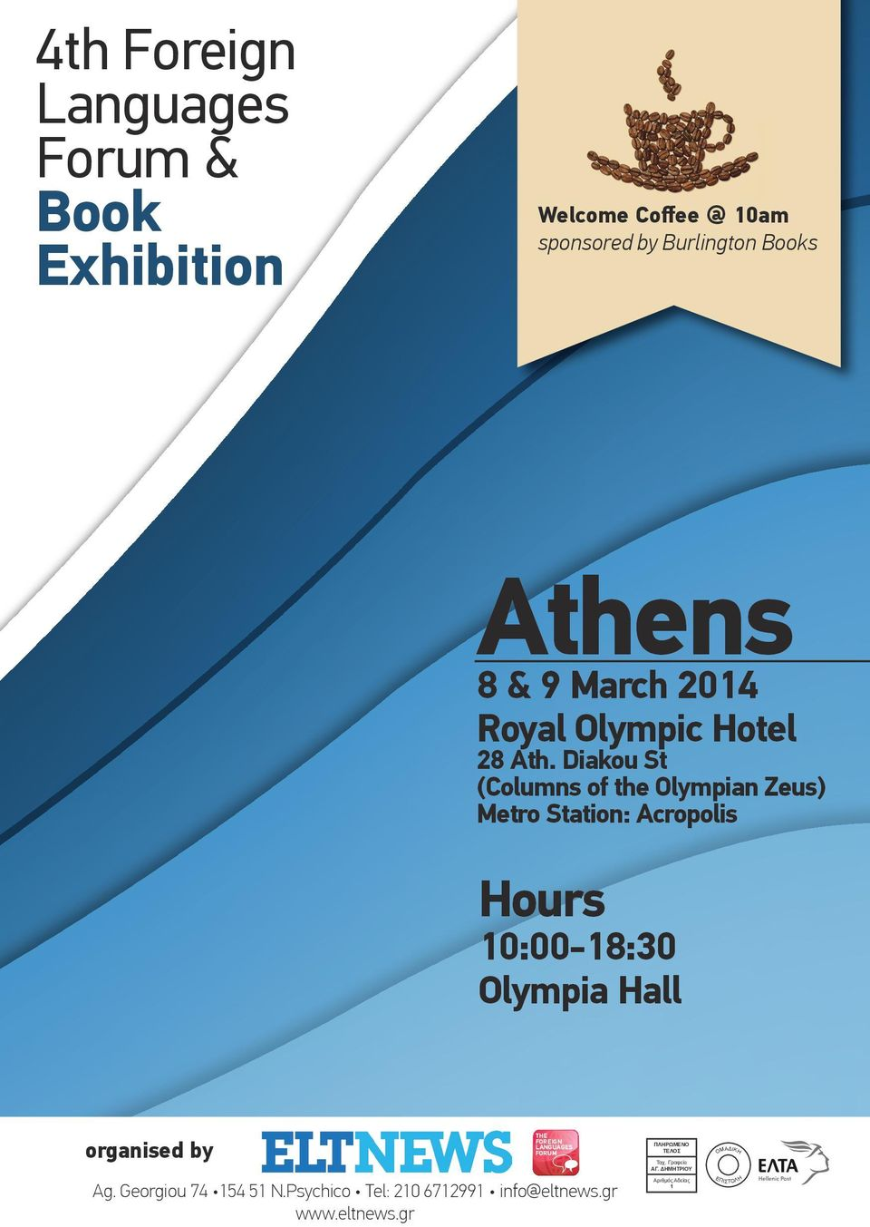 Diakou St (Columns of the Olympian Zeus) Metro Station: Acropolis Hours 0:00-18:30 1 Olympia Hall organised by