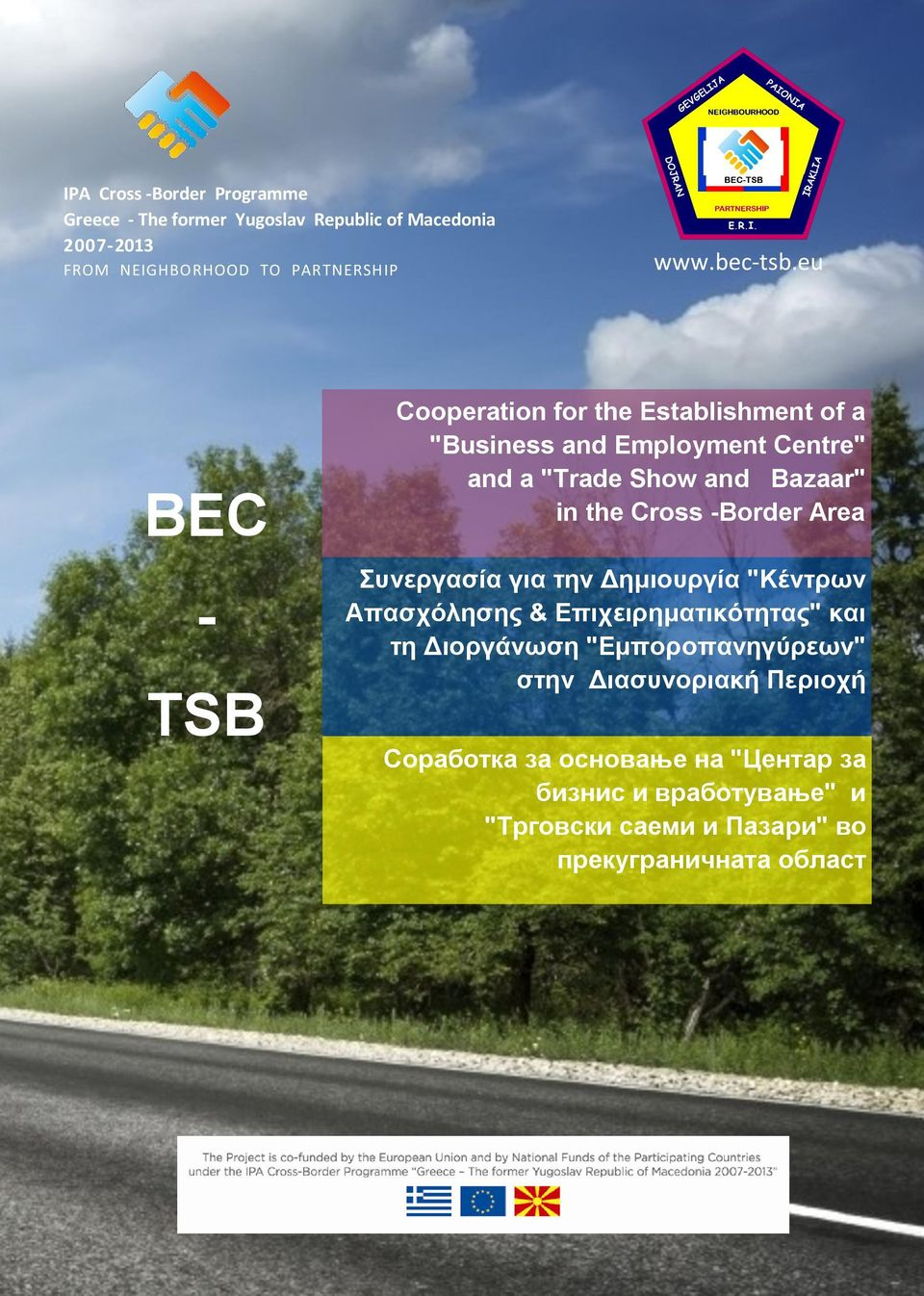 "eu BEC - TSB Cooperation for the Establishment of a ""Business and Employment Centre"" and a ""Trade Show and Bazaar"" in the Cross"