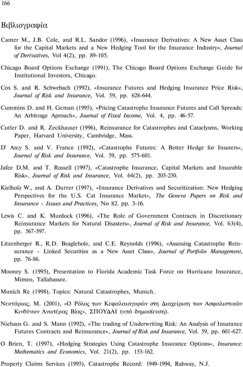 Chicago Board Options Exchange (1991), The Chicago Board Options Exchange Guide for Institutional Investors, Chicago. Cox S. and R.