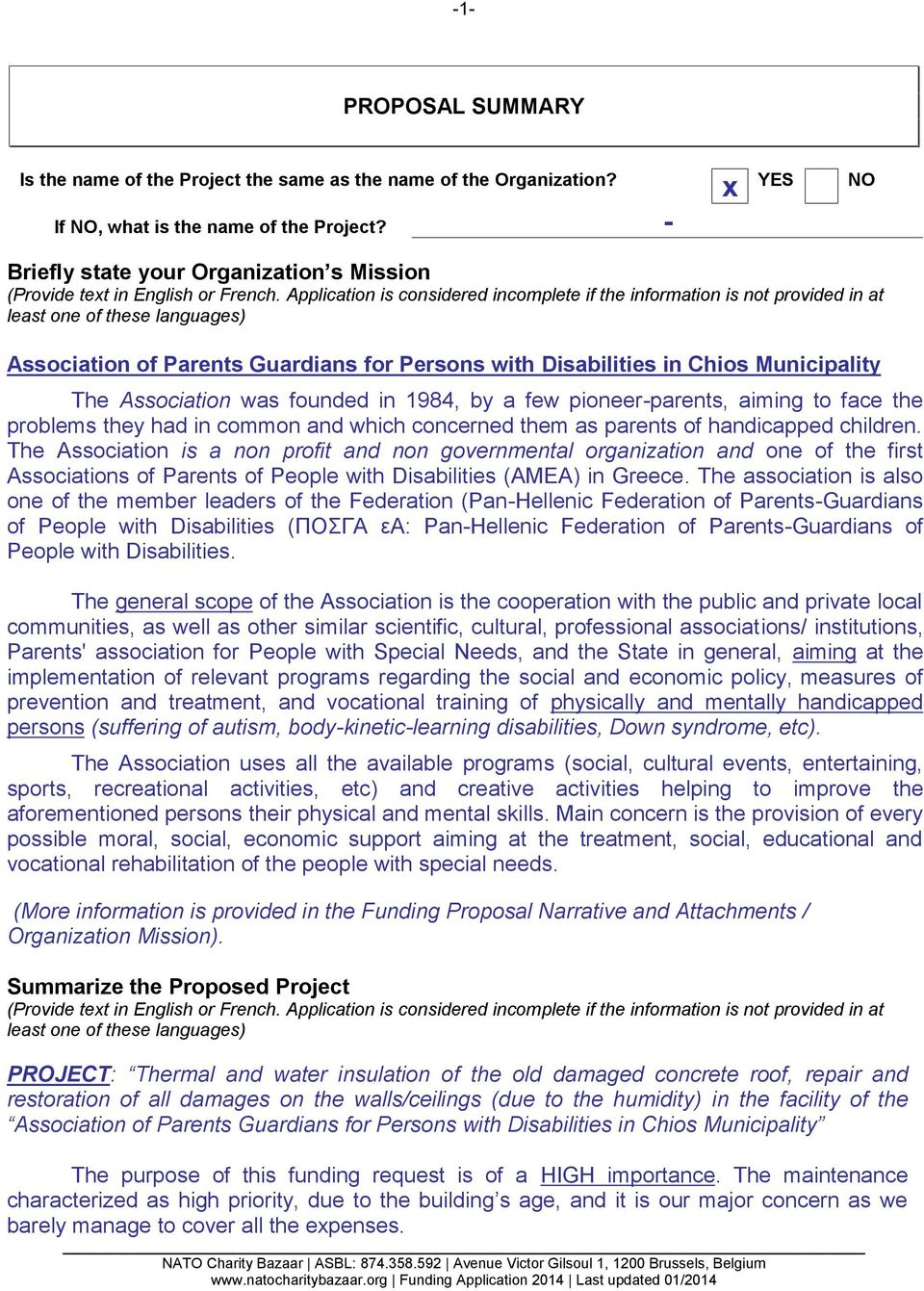 Application is considered incomplete if the information is not provided in at least one of these languages) Association of Parents Guardians for Persons with Disabilities in Chios Municipality The