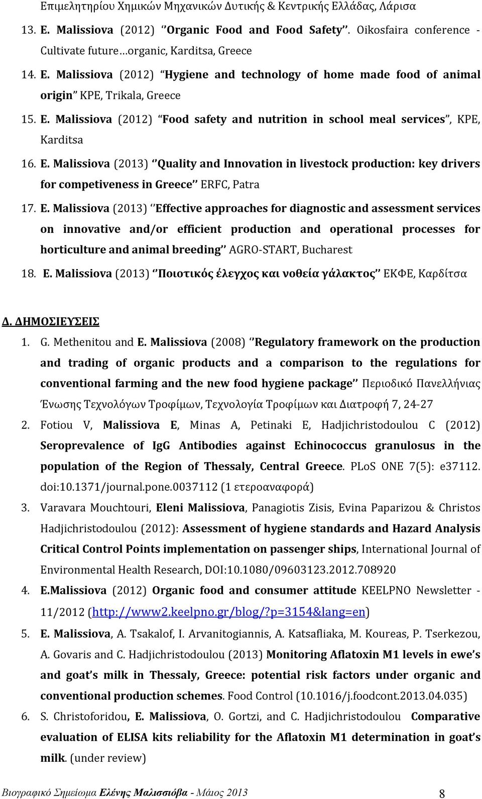 Malissiova (2013) Quality and Innovation in livestock production: key drivers for competiveness in Greece ER