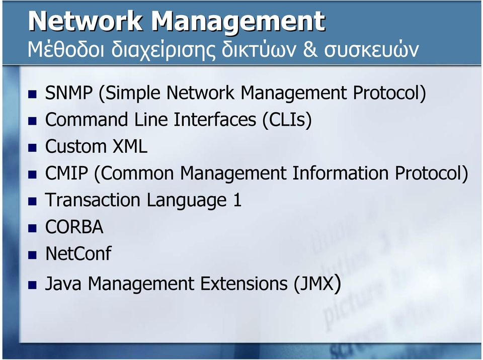 (CLIs) Custom XML CMIP (Common Management Information Protocol)