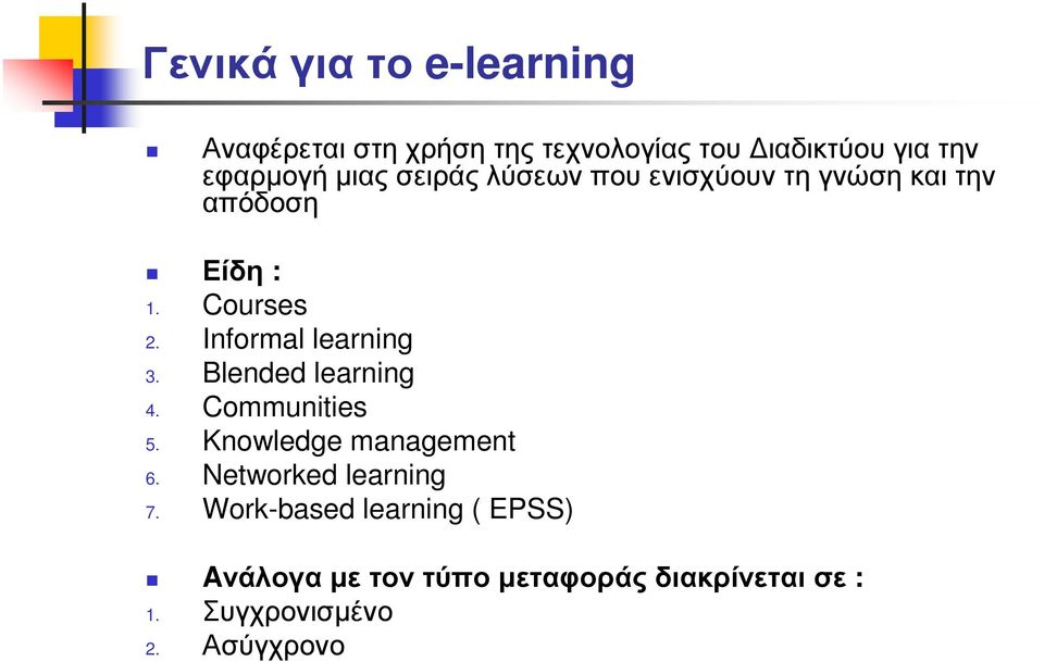 Informal learning 3. Blended learning 4. Communities 5. Knowledge management 6.