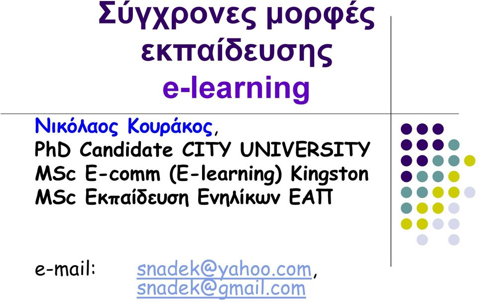 UNIVERSITY MSc E-comm (E-learning) Kingston MSc