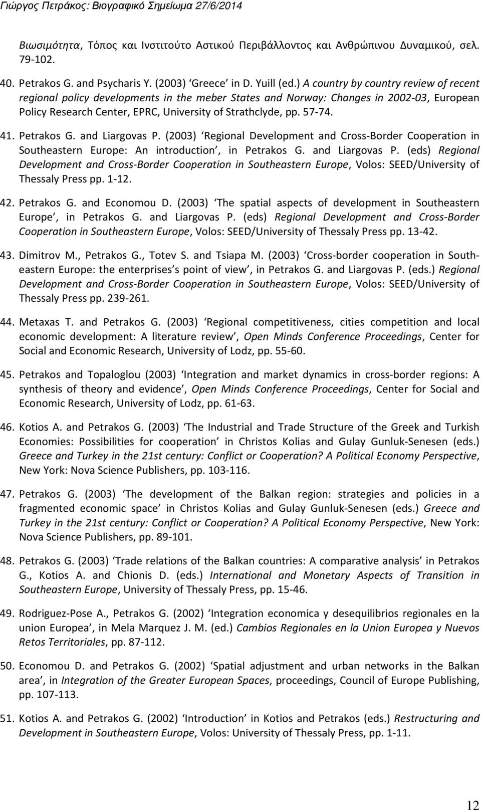 41. Petrakos G. and Liargovas P. (2003) Regional Development and Cross-Border Cooperation in Southeastern Europe: An introduction, in Petrakos G. and Liargovas P. (eds) Regional Development and Cross-Border Cooperation in Southeastern Europe, Volos: SEED/University of Thessaly Press pp.