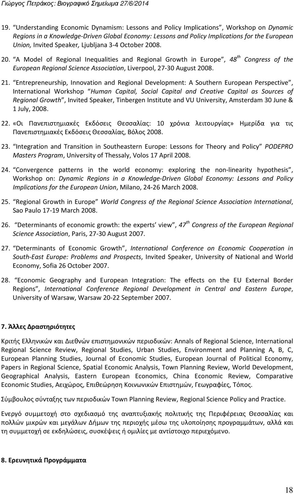 Entrepreneurship, Innovation and Regional Development: A Southern European Perspective, International Workshop Human Capital, Social Capital and Creative Capital as Sources of Regional Growth,