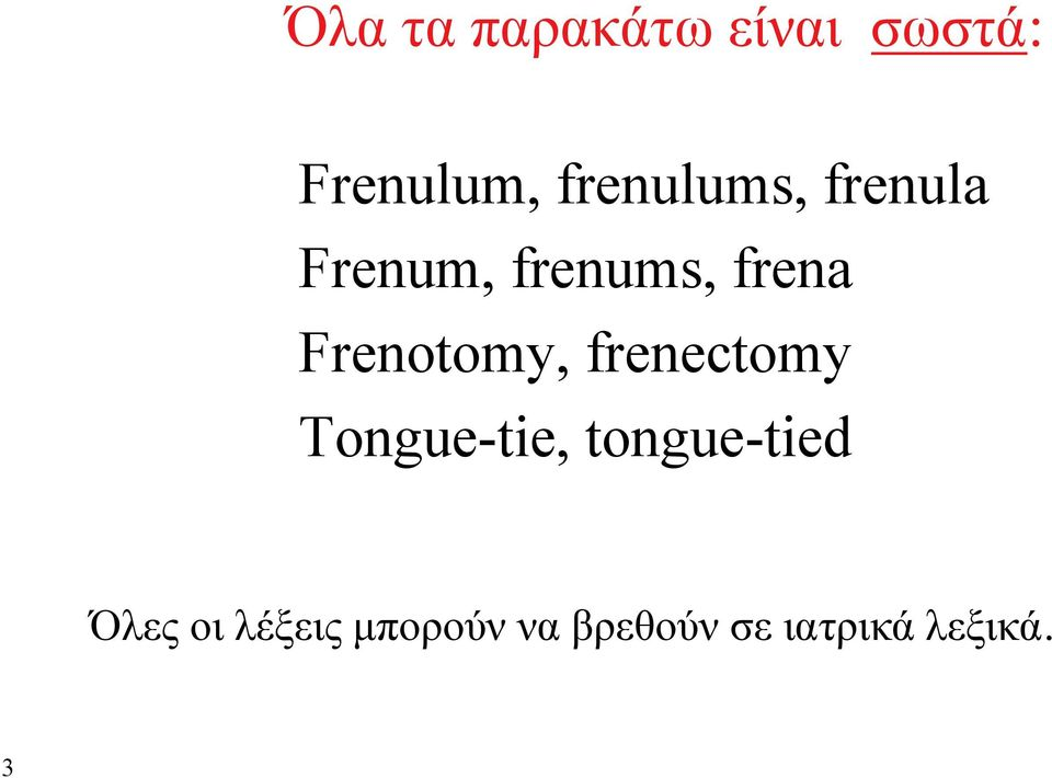 Frenotomy, frenectomy Tongue-tie, tongue-tied
