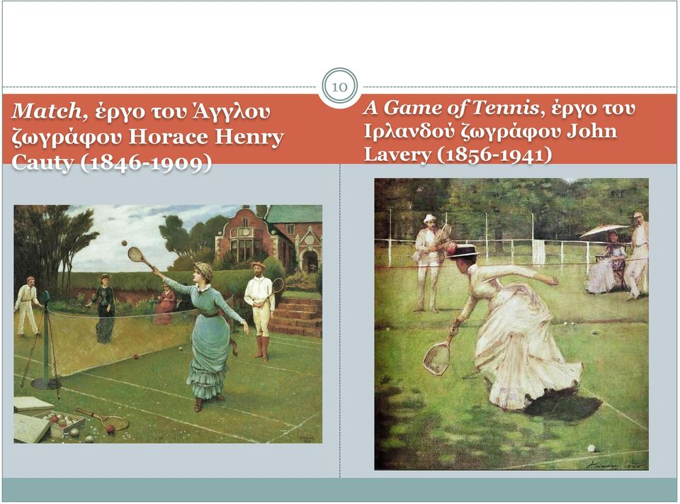 A Game of Tennis, έργο του