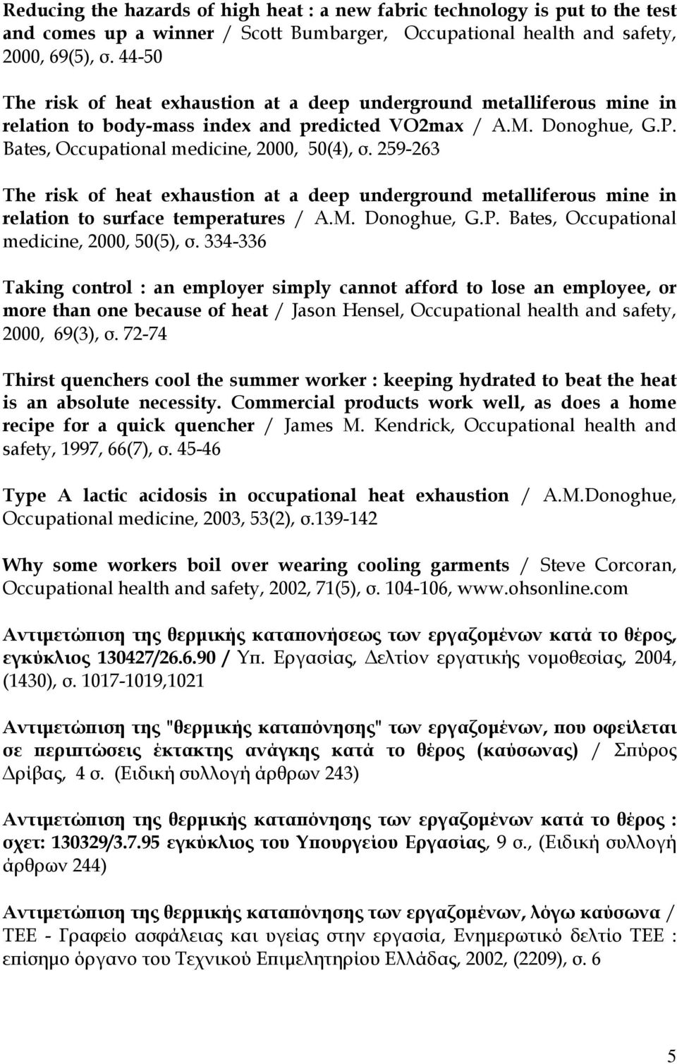 259-263 The risk of heat exhaustion at a deep underground metalliferous mine in relation to surface temperatures / A.M. Donoghue, G.P. Bates, Occupational medicine, 2000, 50(5), σ.