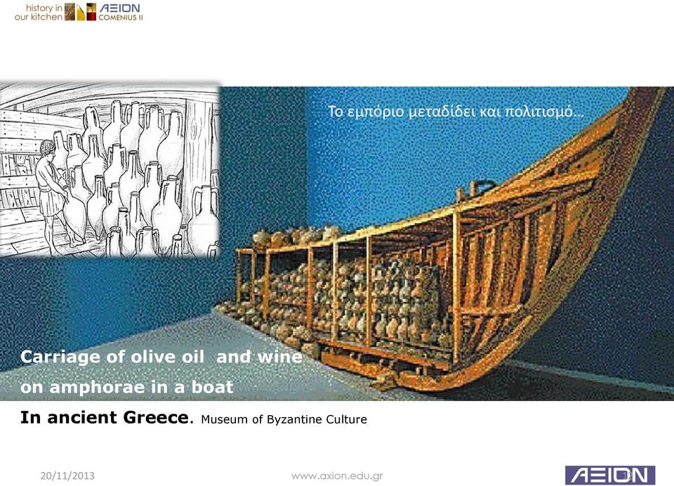 amphorae in a boat In ancient Greece.