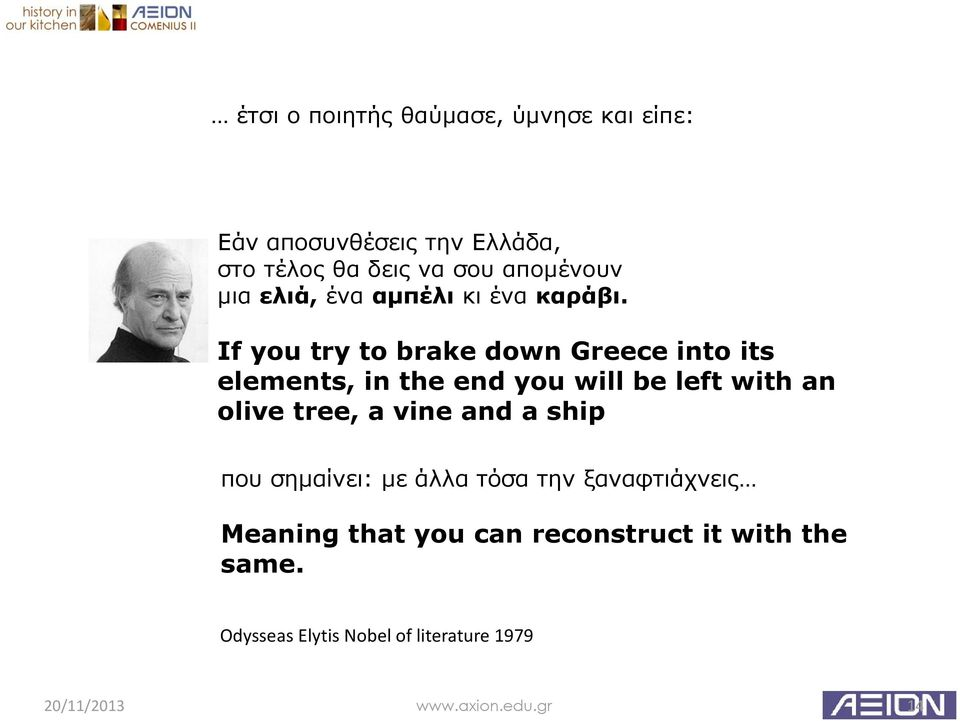If you try to brake down Greece into its elements, in the end you will be left with an olive tree, a vine