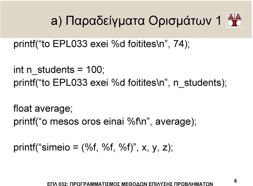 exei %d foitites\n, n_students); float average; printf( o