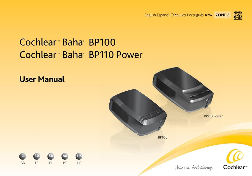 Baha Baha BP00 BP0 Power User