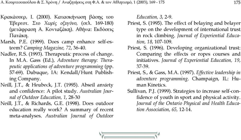 ), Adventure therapy: Therapeutic applications of adventure programming (pp. 57-69). Dubuque, IA: Kendall/Hunt Publishing Company. Neill, J.T., & Heubeck, J.T. (995).