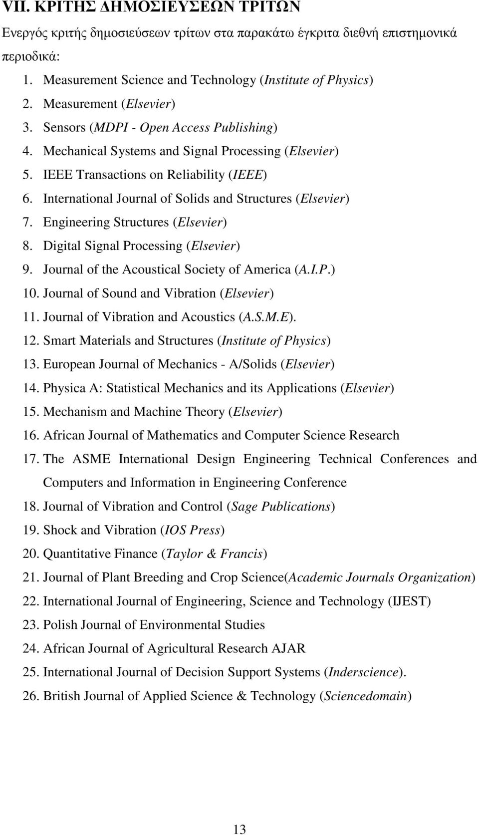 International Journal of Solids and Structures (Elsevier) 7. Engineering Structures (Elsevier) 8. Digital Signal Processing (Elsevier) 9. Journal of the Acoustical Society of America (A.I.P.) 10.