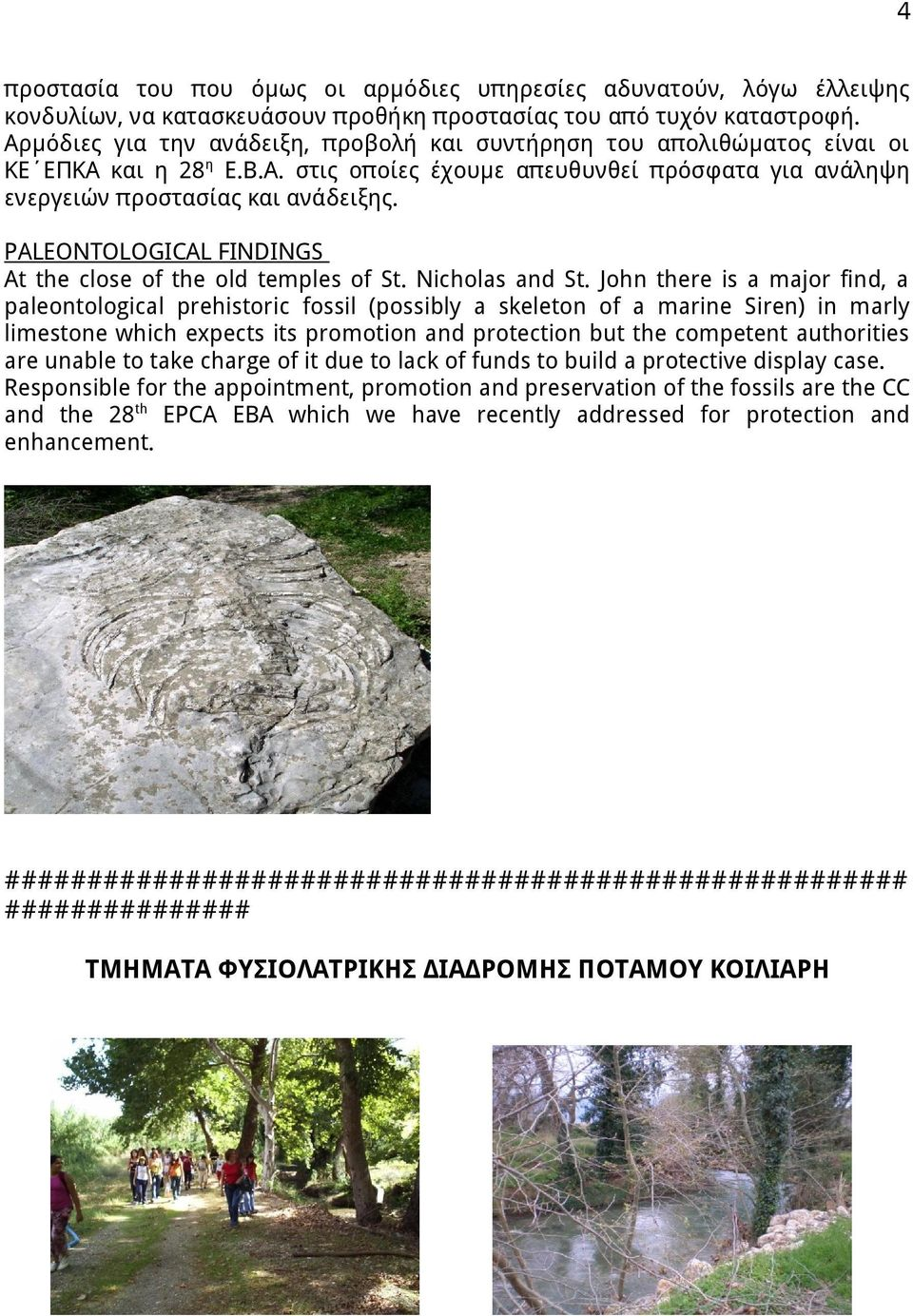 PALEONTOLOGICAL FINDINGS At the close of the old temples of St. Nicholas and St.