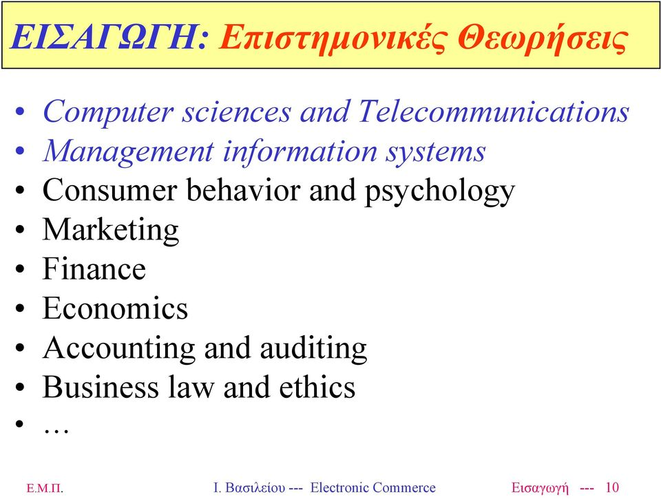 and psychology Marketing Finance Economics Accounting and auditing