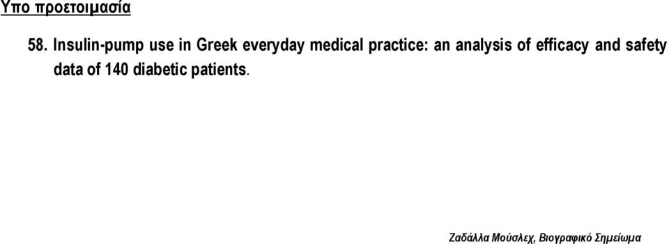 medical practice: an analysis of