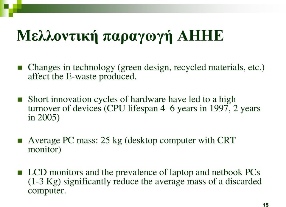 Short innovation cycles of hardware have led to a high turnover of devices (CPU lifespan 4 6 years in 1997,