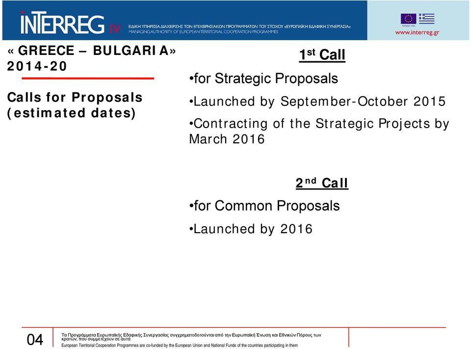2015 Contracting of the Strategic Projects by March