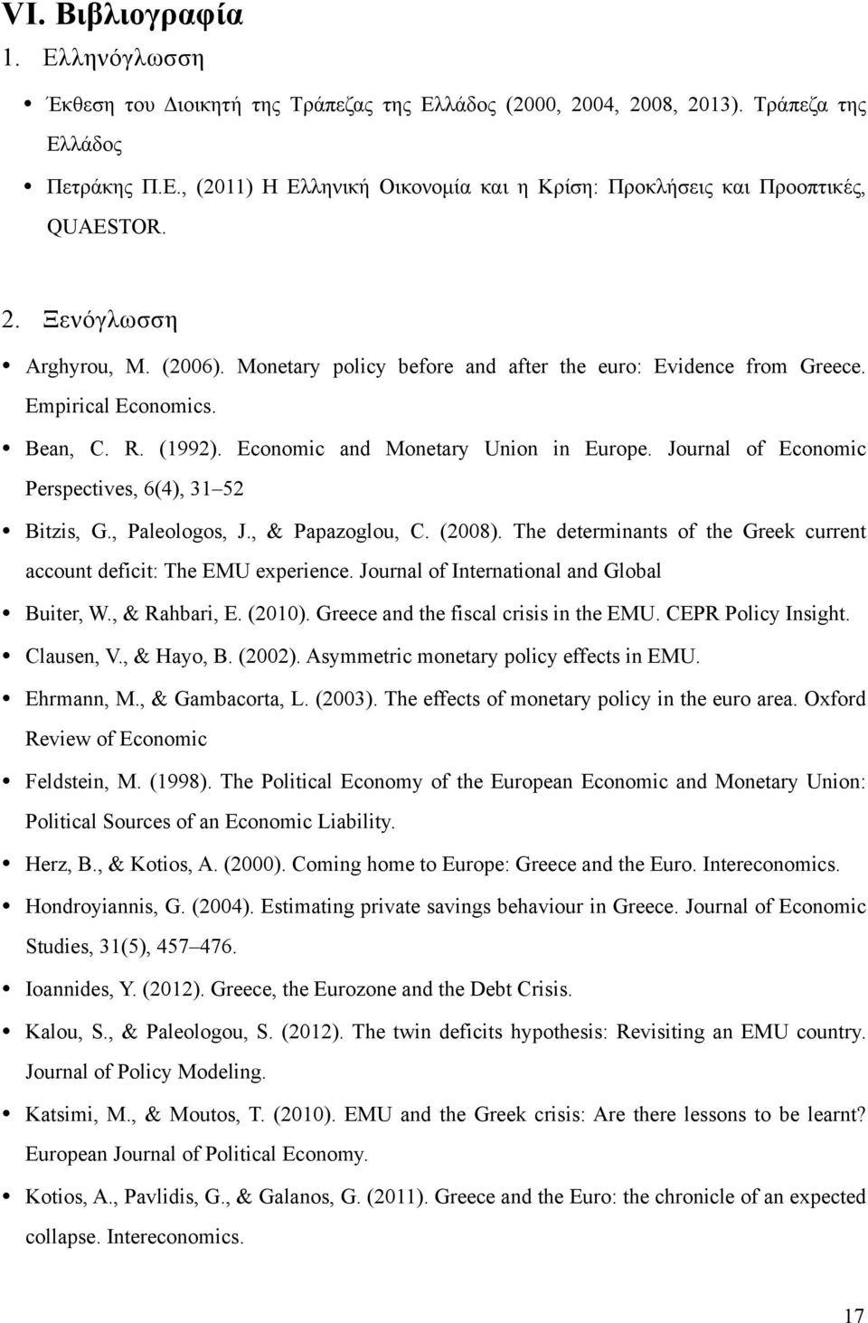 Journal of Economic Perspectives, 6(4), 31 52 Bitzis, G., Paleologos, J., & Papazoglou, C. (2008). The determinants of the Greek current account deficit: The EMU experience.