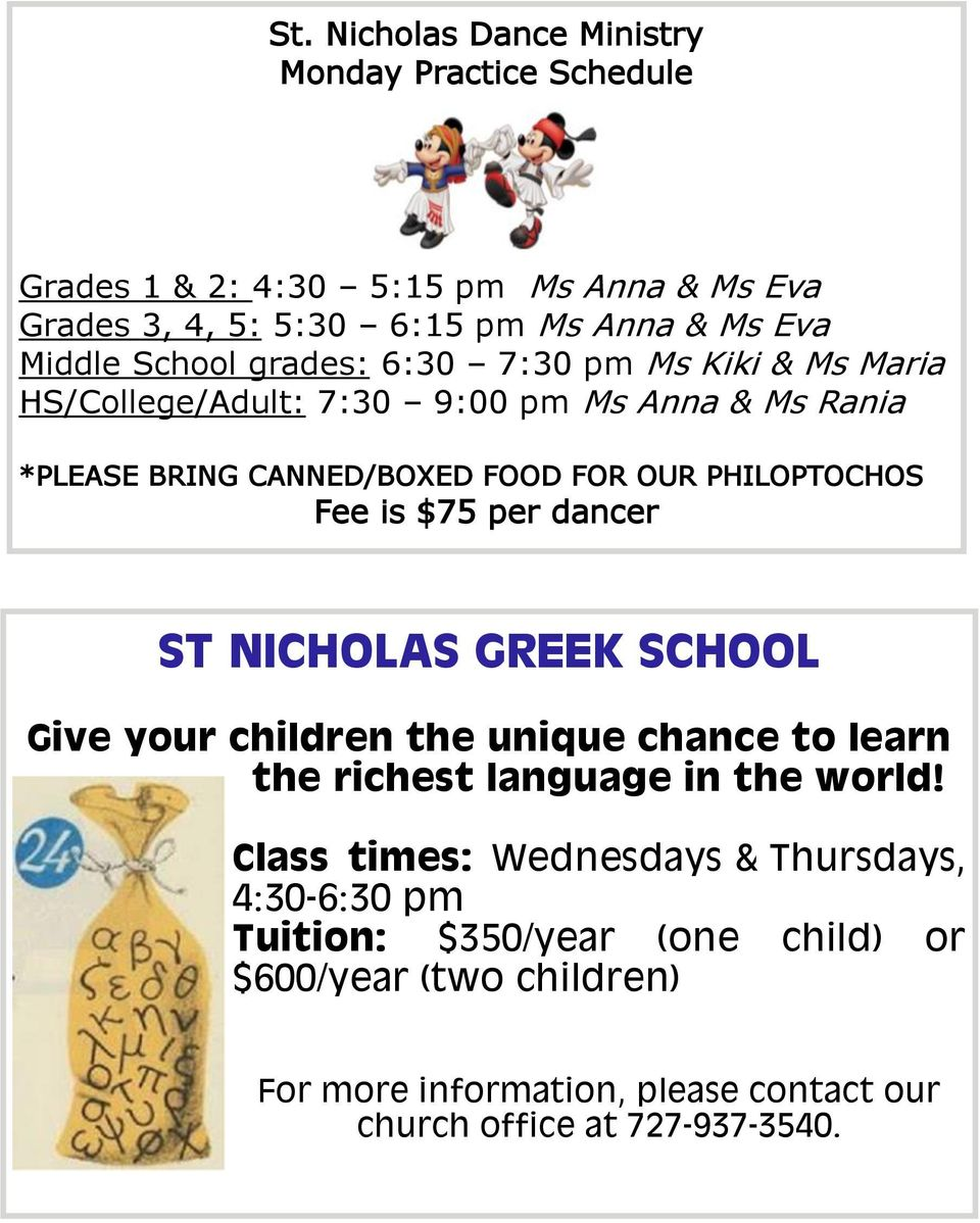 Fee is $75 per dancer ST NICHOLAS GREEK SCHOOL Give your children the unique chance to learn the richest language in the world!