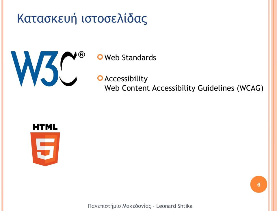 Accessibility Web