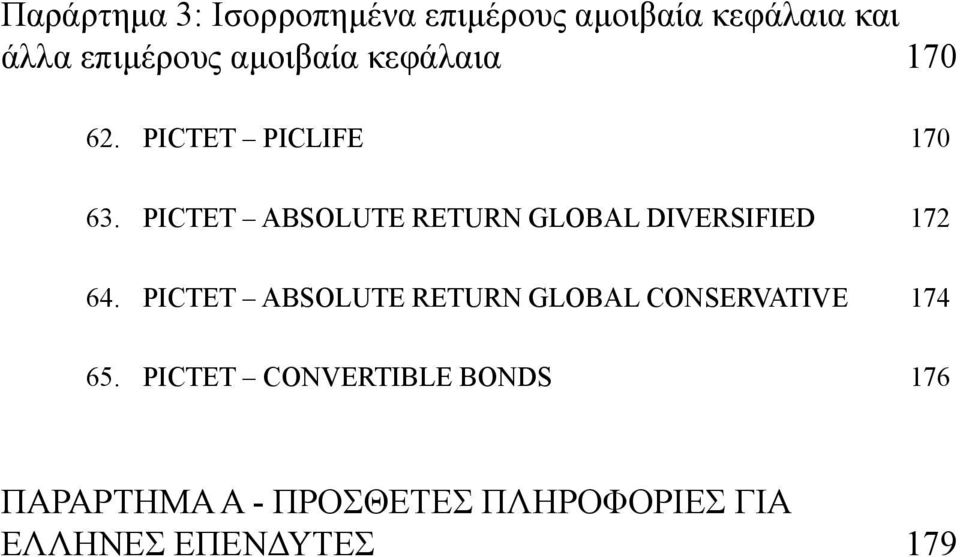 PICTET ABSOLUTE RETURN GLOBAL DIVERSIFIED 172 64.