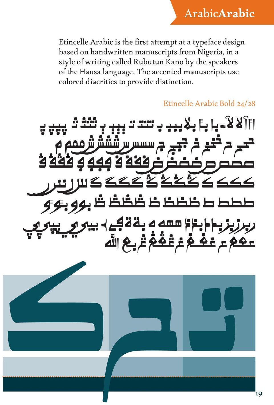 The accented manuscripts use colored diacritics to provide distinction.