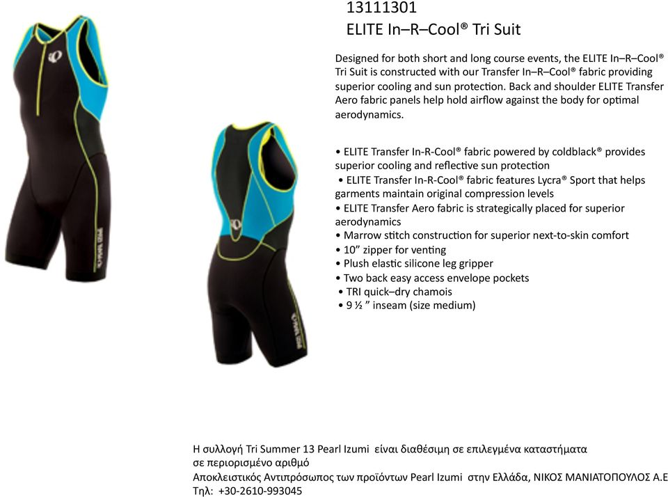 ELITE Transfer In- R- Cool fabric powered by coldblack provides superior cooling and reflechve sun protechon ELITE Transfer In- R- Cool fabric features Lycra Sport that helps garments maintain