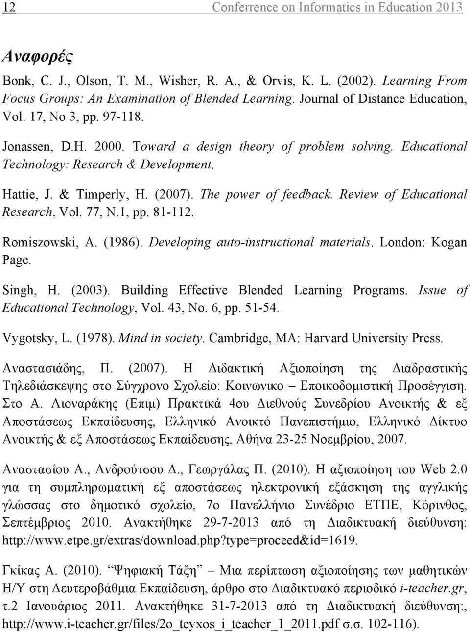 (2007). The power of feedback. Review of Educational Research, Vol. 77, N.1, pp. 81-112. Romiszowski, A. (1986). Developing auto-instructional materials. London: Kogan Page. Singh, H. (2003).
