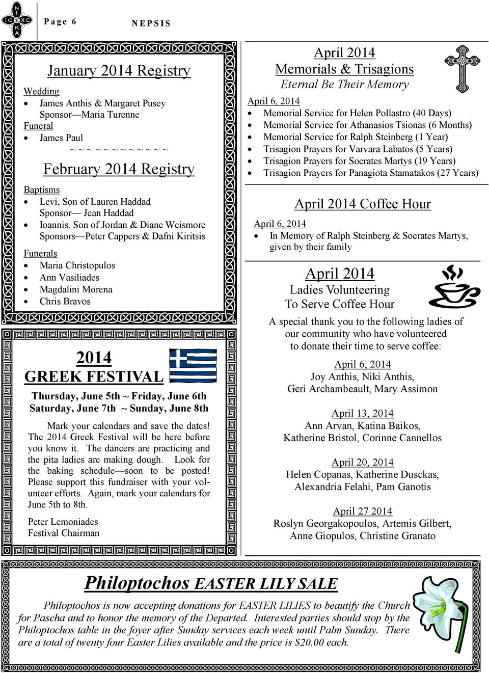 Thursday, June 5th ~ Friday, June 6th Saturday, June 7th ~ Sunday, June 8th Mark your calendars and save the dates! The 2014 Greek Festival will be here before you know it.