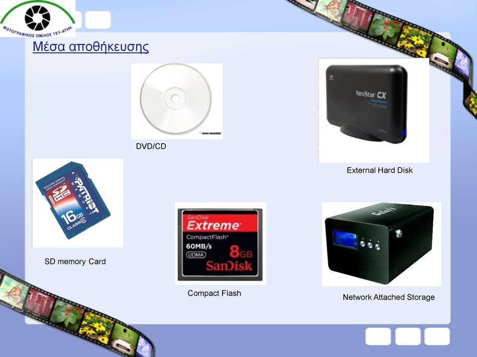 memory Card Compact