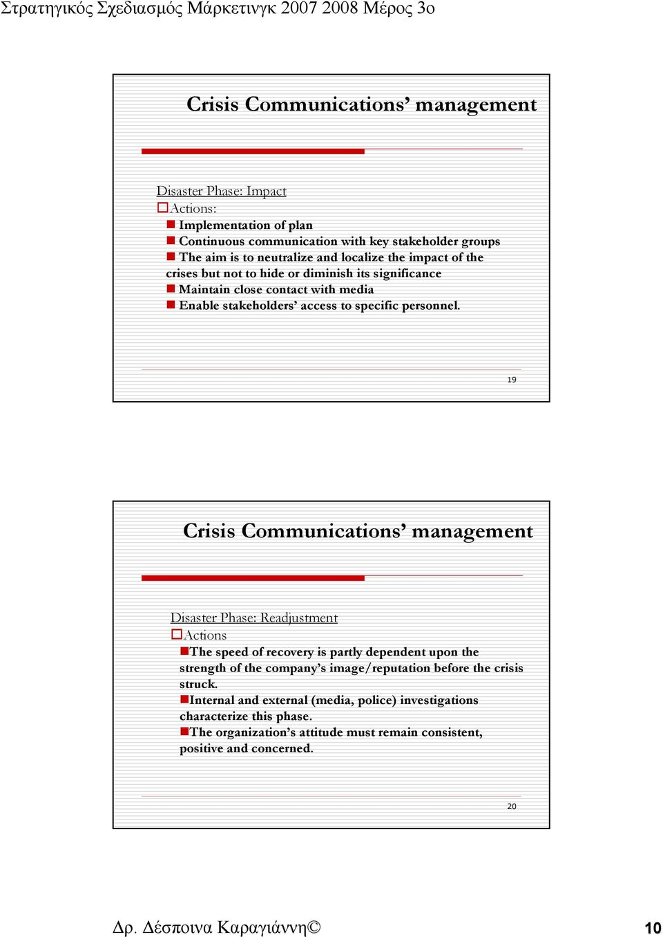 19 Crisis Communications management Disaster Phase: Readjustment Actions The speed of recovery is partly dependent upon the strength of the company s image/reputation before the