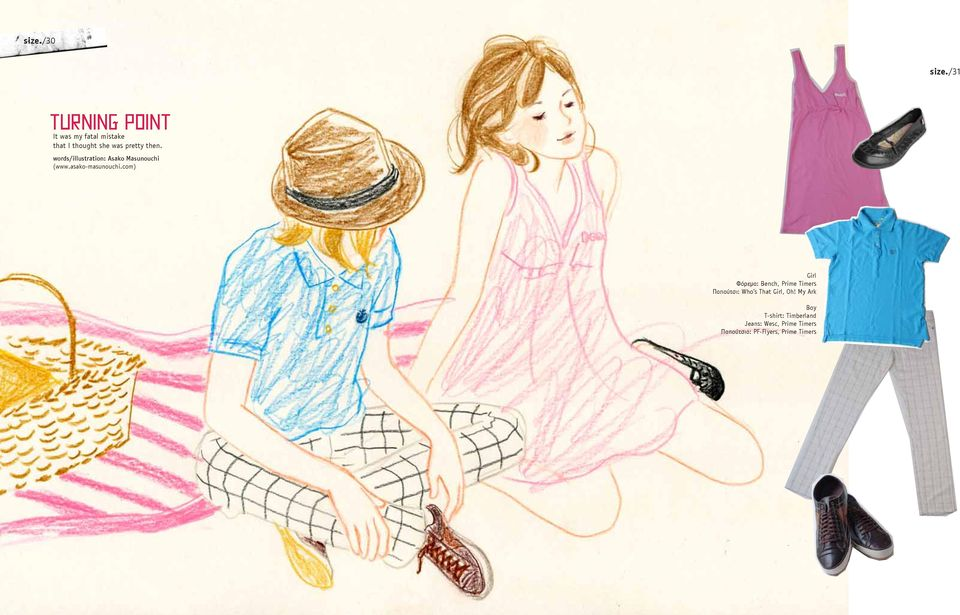 words/illustration: Asako Masunouchi (www.asako-masunouchi.