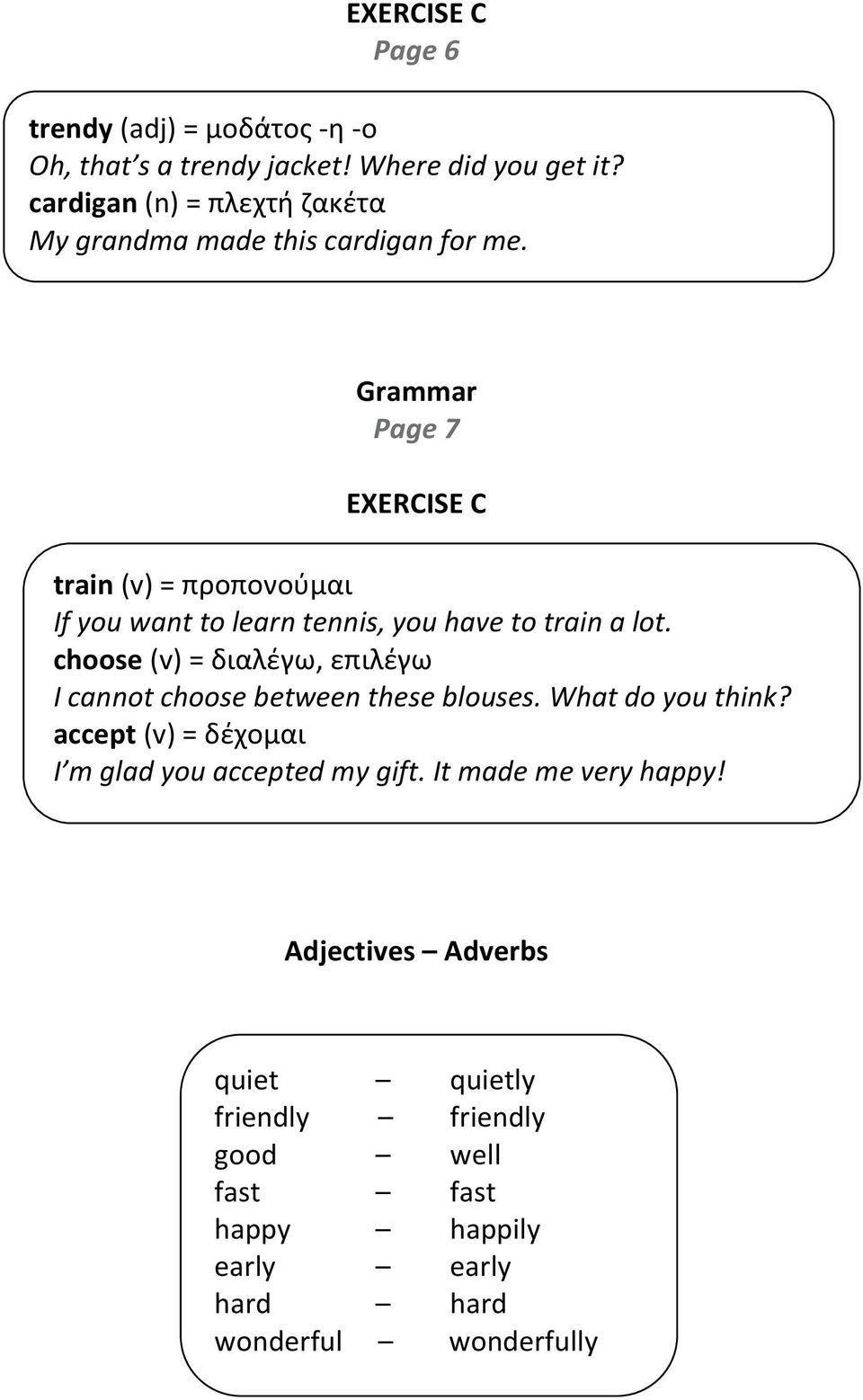 Grammar Page 7 EXERCISE C train (v) = προπονοφμαι Ιf you want to learn tennis, you have to train a lot.
